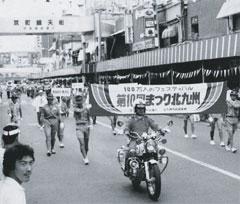 中央銀座通りでのパレード