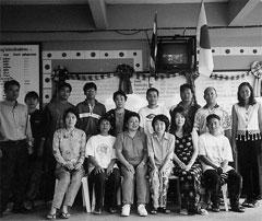 北九州地球市民の会
