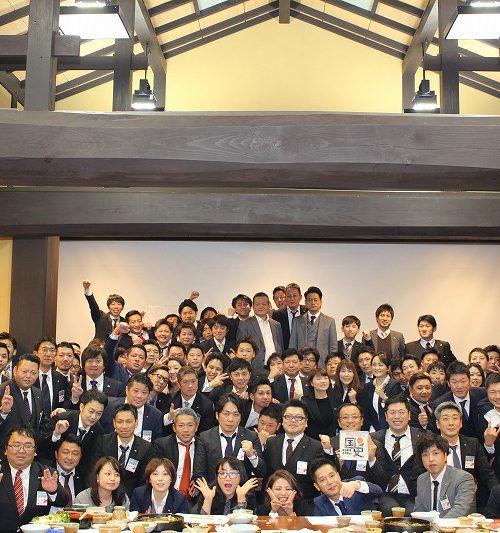 京都会議LOMナイト開催