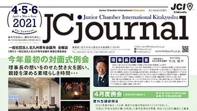 JCjournal  2021.4.5.6月