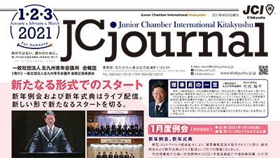 JCjournal  2021.1.2.3月